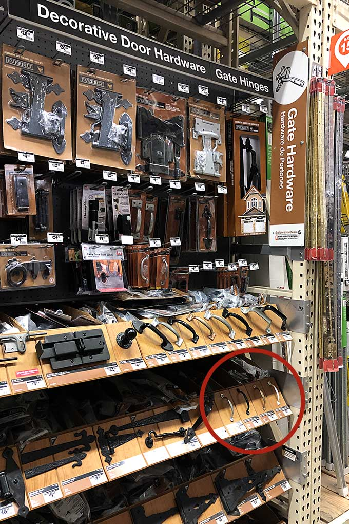 Gate hardware section